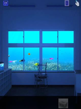 cubic room2攻略 水槽のある教室