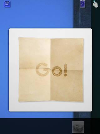 メモ紙 GO! の文字